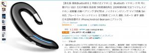 Amazonbluetooth51bluetooth5200ipx7siriip